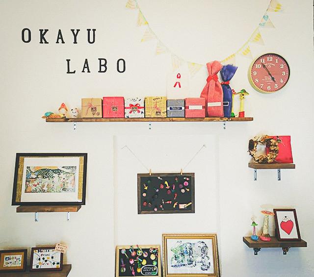 神戸の雑貨屋さん「OKAYU LABO」ではギフトラッピングをご用意しています♪